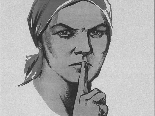 Алтайская газета «Свободный курс» — о состоянии архивных материалов периода «большого террора»