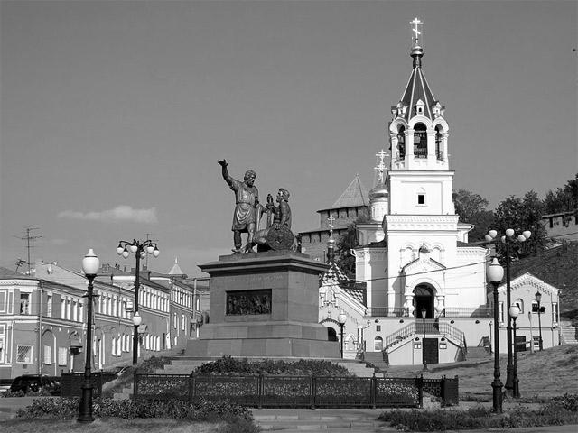 VIII симпозиум «История и политика: Социальный диалог, социальная безопасность и устойчивое региональное развитие». Нижний Новгород, 27–30 июня 2012 года