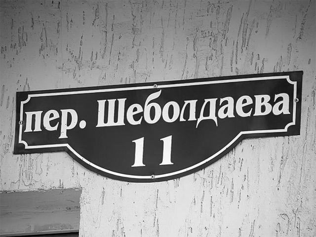 Улица имени… голодомора