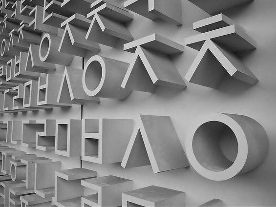 Предложения по Кодексу историков