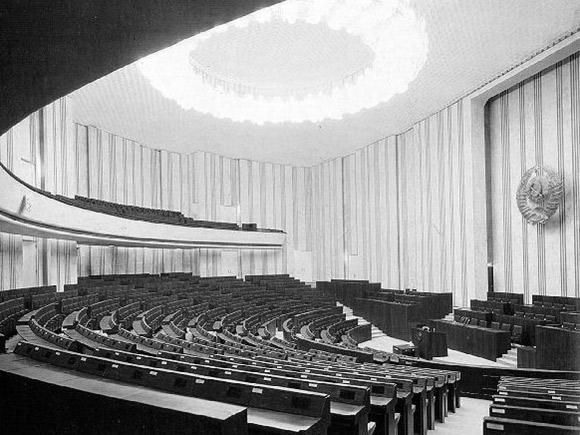 1977. «Основной закон развитого социализма»