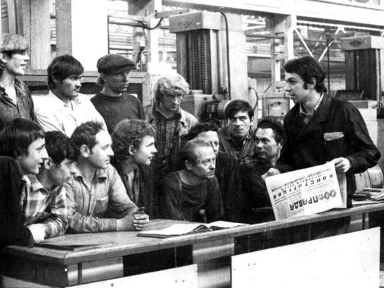 Дебаты о Конституции 1977 года в диссидентской среде.