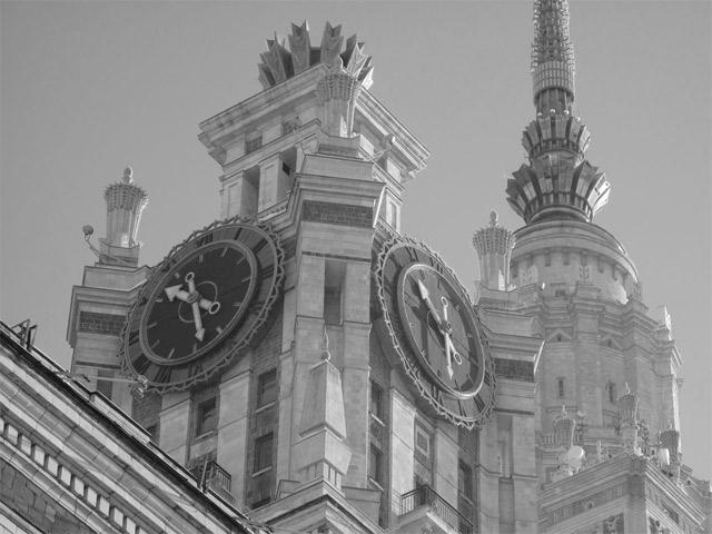«От древней Руси к Российской Федерации: история российской государственности»