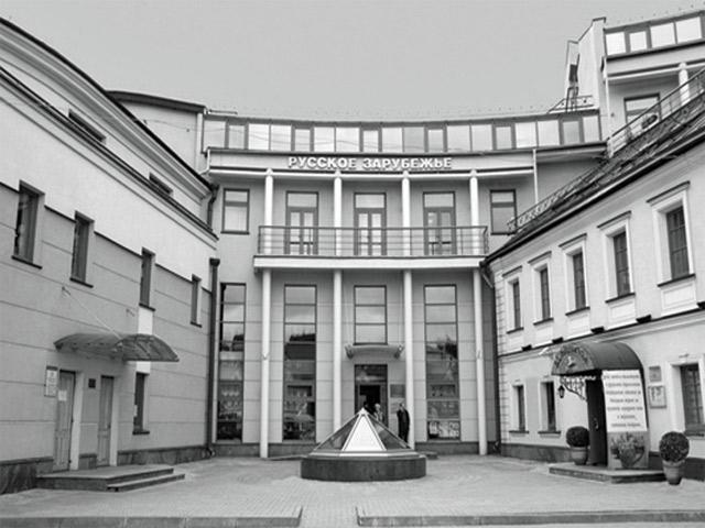 Проблема бессмертия в русской науке (science) и литературе (fiction) 20-х годов ХХ века