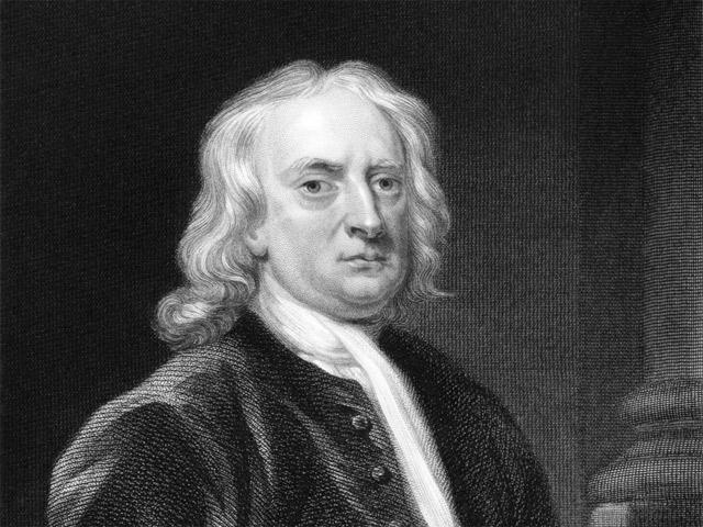 Certainty в экзегезе Исаака Ньютона и его круга