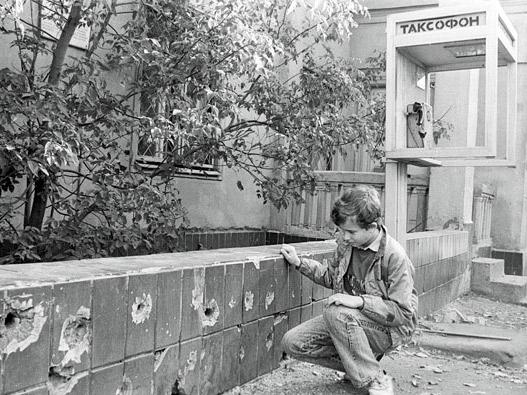 Программа «Люди октября 1993-го». Заявление о намерениях