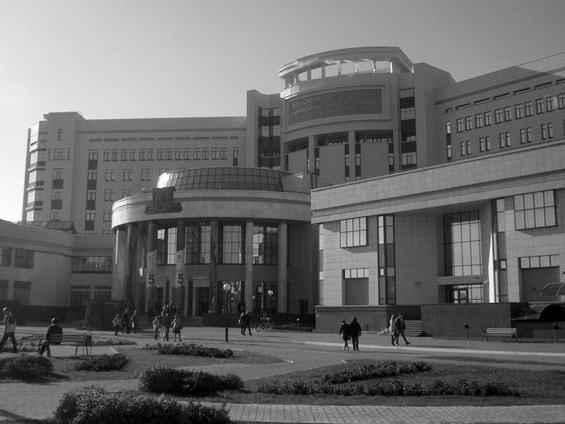 До 20 ноября принимаются заявки на участие в Чтениях памяти В.А. Плугина