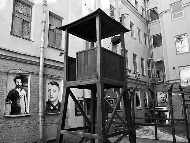 «Чехословацкий самиздат: советский случай»