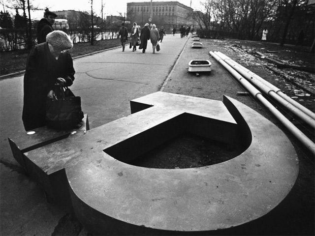 Политическая логика дезинтеграции: семь уроков распада СССР