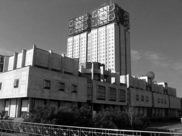 Институт всеобщей истории РАН