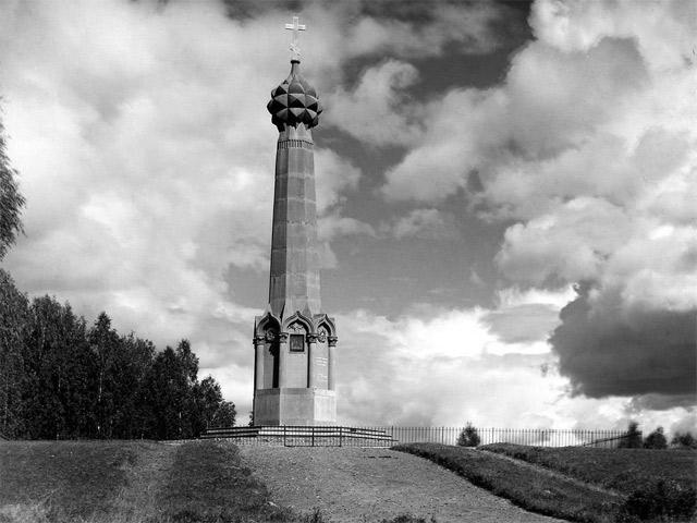 Памятник на редуте Раевского. У Можайска. Бородино, 1911