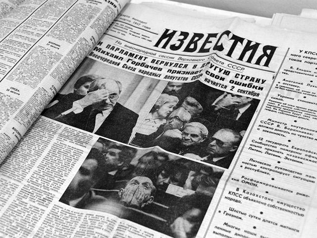 Революция как реформаторская стратегия перестройки СССР: 1985–1991 годы