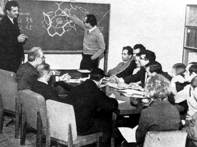 Локальные политики большой науки: человек и социальные порядки производства знания в позднем СССР