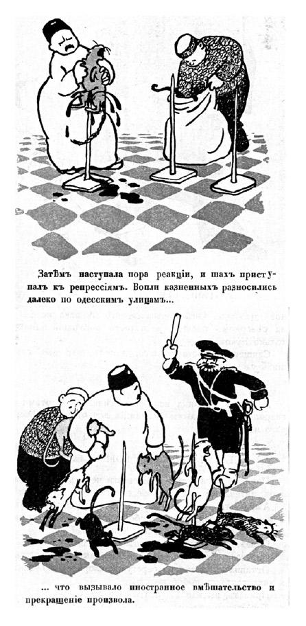 «Сатирикон», А. Юнгер