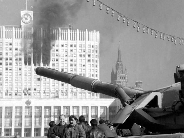 Октябрь 1993 года: Расстрел парламента и стратегии российской интеллигенции