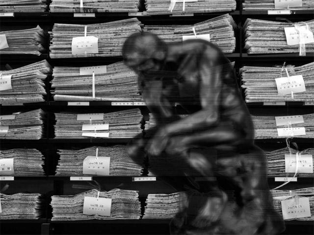 Осип Мандельштам и Михаил Гефтер как политические мыслители: попытка дискуссии