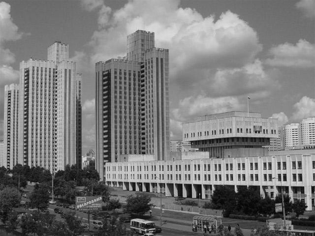 Российская академия народного хозяйства и государственной службы