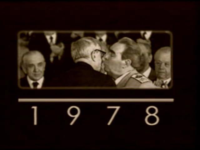 «Шторка» из «Частных хроник» (1999) — Леонид Брежнев и Михаил Суслов.