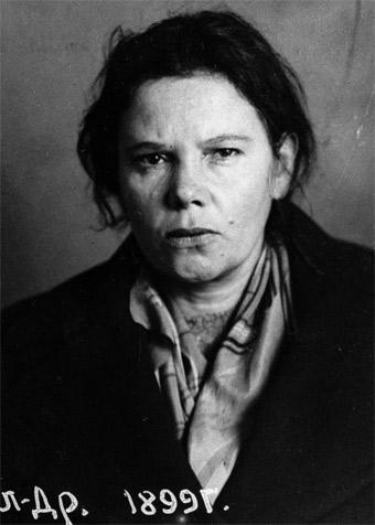 Мария Александровна Паппе