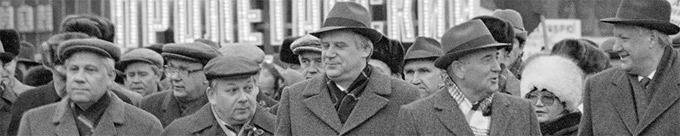 Перестройка Горбачева — революция неофитов от «социалистической идеи»