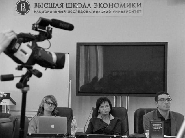 Рецензия на заключительную дискуссию круглого стола «Российская социальная и гуманитарная наука как часть общемировой»