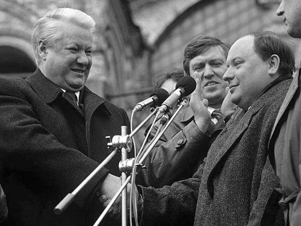Информационно-аналитические материалы к разработке программ политических партий (1994)