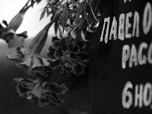 Диссидентская память о холокосте в СССР