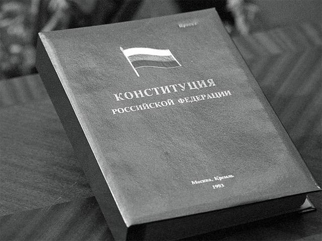Дискуссии и проекты конституционной реформы в 1990-х годах