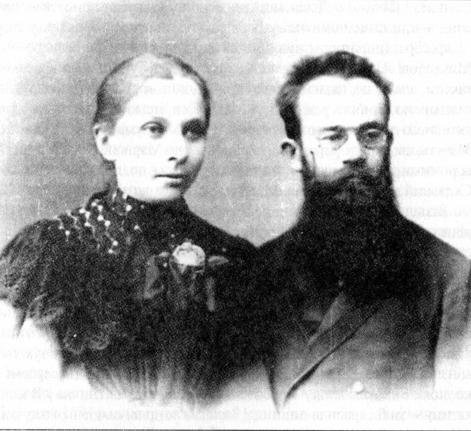 Михаил Грушевский с женой, конец 1890-х годов