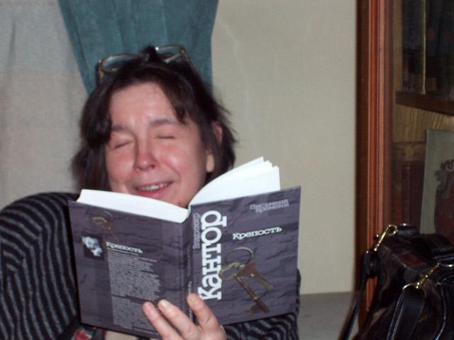 Первый читатель романа на юбилее и презентации (Маргарита Самохина)
