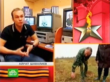 В поисках оставшегося. Айрат Шавалиев и поисковики. НТВ, «Сегодня», 9 мая 2008 года