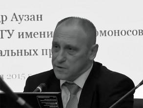 Доклад А.А. Аузана в НИУ ВШЭ (17 февраля 2015 года)