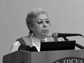Презентация научного издания Книг Маккавеев в РГГУ