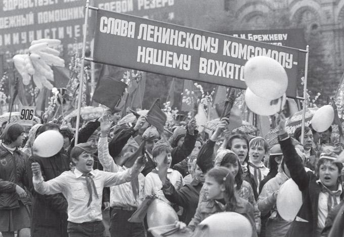 Рис. 10. Демонстрация в  честь 60-летия пионерской организации. Москва, Красная площадь, 19 мая 1982 г. © РИА «Новости»/МИА «Россия сегодня»