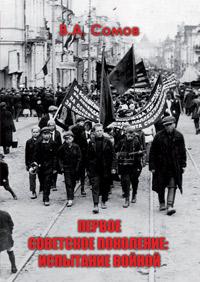 somov-cover