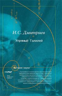 dmitriev-cover