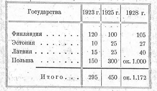 khmelnitsky02