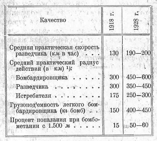 khmelnitsky04