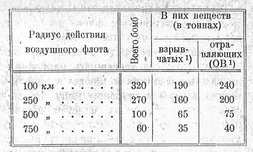 khmelnitsky05