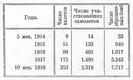 khmelnitsky06