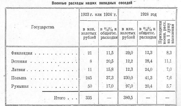 khmelnitsky07