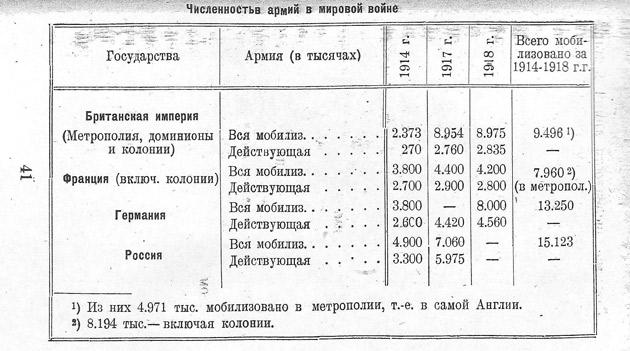 khmelnitsky08