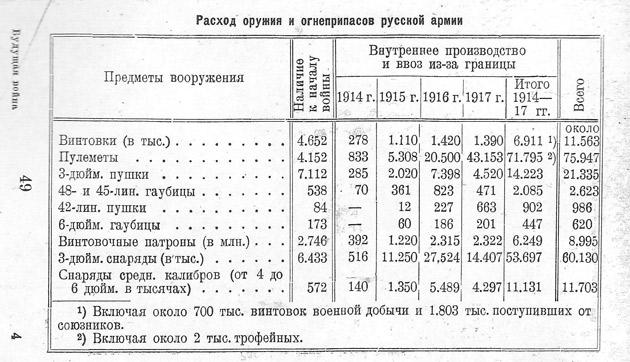khmelnitsky09