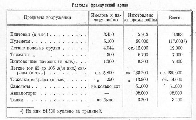khmelnitsky10