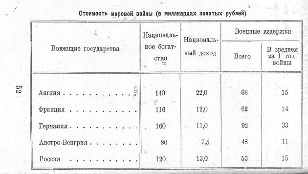 khmelnitsky11