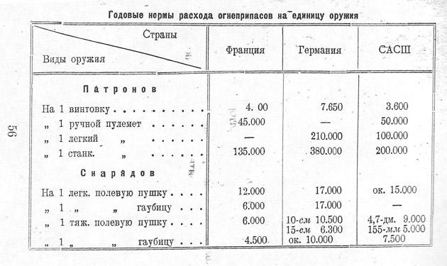 khmelnitsky12