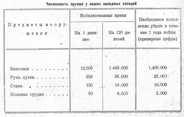khmelnitsky14