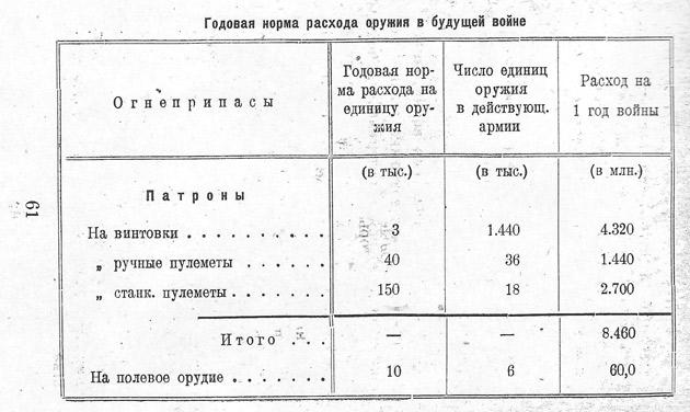 khmelnitsky15