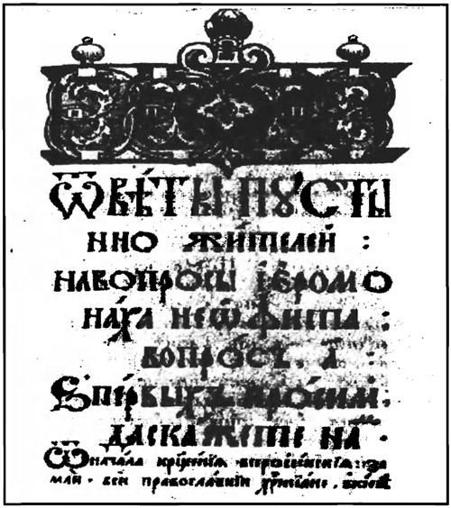 kozlov08