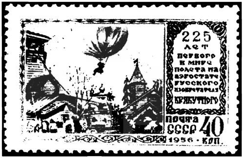 kozlov12